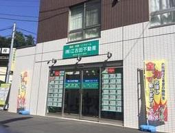 株式会社江古田不動産